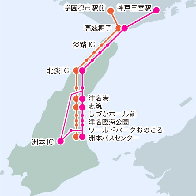 時刻表・運賃表 | 高速バス | 淡...